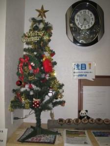 桃寿園デイサービスのお玄関のクリスマスツリー