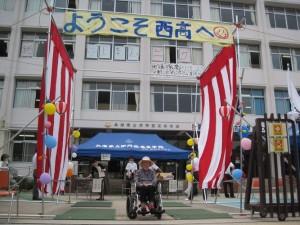県立伊丹西高文化祭