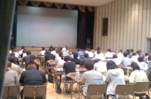 第1回伊丹市介護保険事業者協会研修会