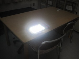 面で照らす灯