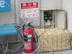 送られてきた電機は40ワットの電球が灯ります