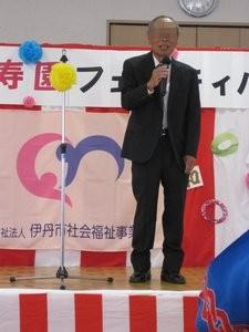 稲野小学校地区社協地区長ごあいさつ - コピー