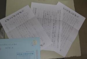 笹原中学のトライやるウィークの皆さんからのお礼状です