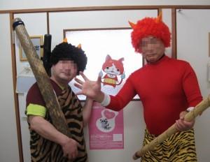 桃寿園・松風園の鬼と言えばこの2人