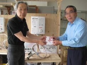 桃寿園家族会熊本へ義援金で支援