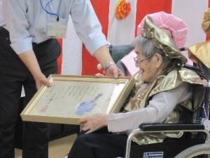 知事表彰をお受けになる100歳のH様