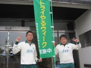 太田校長先生よく頑張りましたよ!