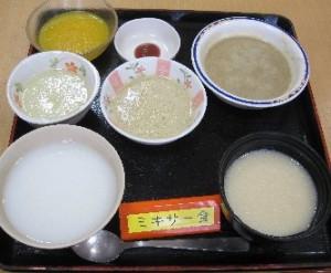 ミキサー食jpg