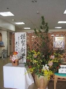 今年も素敵な投げ入れですポニーの花屋さん作です