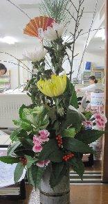 お正月の生花ありがとうございます
