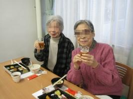 新年に乾杯!②