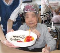 100歳おめでとうございます!