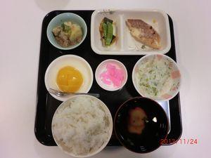 chuushoku1124