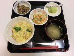 chuushoku1211
