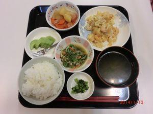 chuushoku0113