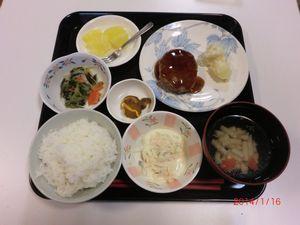 昼食0116