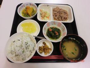 昼食0120
