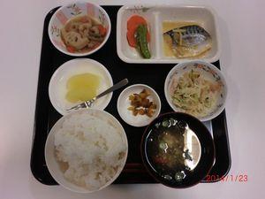 chuushoku0123