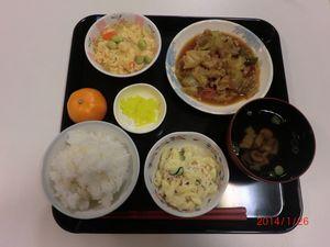 chuushoku0126