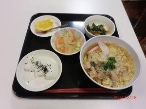 chuushoku0218