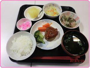 昼食0223