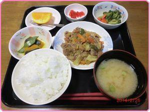 chuushoku0225
