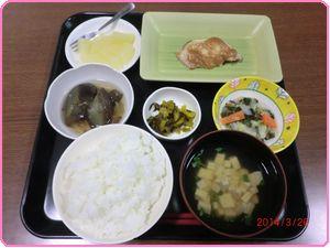 昼食0326