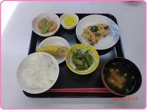昼ご飯1223