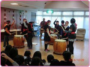 天神川小学校 和太鼓