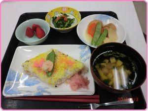 ひな祭り昼食