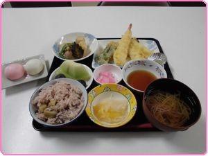 昼ご飯921