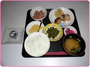 昼ご飯1.31