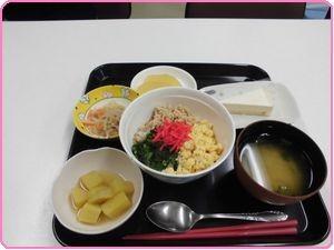 昼ご飯2.29
