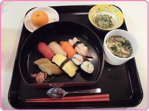 2.16寿司実演1