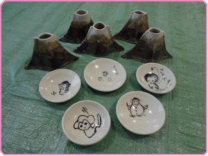 陶芸12月富士山と小皿