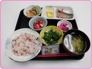 桜寿司昼食