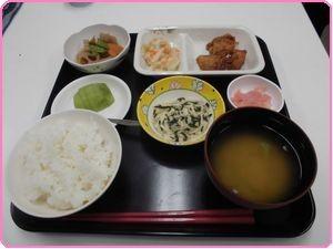 昼ご飯6.30