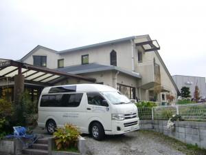 中央風呂131127-1