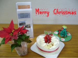 東有岡ワークハウスクリスマスケーキ