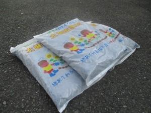 東有岡ワークハウス 土壌改良剤袋