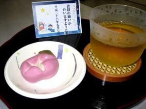 七夕の茶菓子です