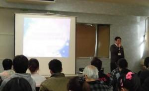 利用者研修会H290203-2